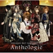 Best Album 2009-2012 Anthologie [First Press Limited Edition]
