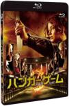 The Hunger Games Blu-ray Disc (2 Discs)[First Press: Special Outer Case]