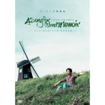 Lee Minki Eizou Shu A Song For Island Memoir