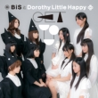 GET YOU (Dorothy Little Happy vession)