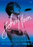 Live Movie-John-Hoon`s Real Voice/Mr.John-Hoon`s!!Watashi No Star Ha Chicken Otoko?! [Limited Edition]