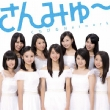 Kuchibiru Network  (+DVD)[First Press Limited Edition A]