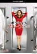 Body Of Proof Season 2 Collector' s Box Part 1