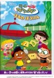 Little Einsteins: Oh Yes.It`s Springtime
