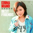 Best Friends (+DVD)[First Press Limited Edition]