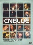 CNBLUE Kanzen Micchaku Document 24ji -K-POP Star Sekai wo Miryo Suru -[First Press Limited Edition]