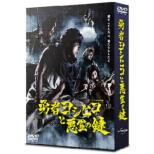 Yuusha Yoshihiko To Akuryou No Kagi DVD-BOX