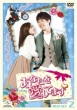 I Love You (Anata wo Aishitemasu)DVD-SET 2