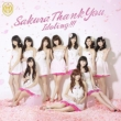 Sakura Thank You [First Press Limited Edition A (CD+DVD)]