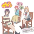 Yuru Yuri No Uta Album 2 [hai!Te.U.Ga]-High Tension Ultra Girls-