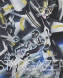 Mobile Suit Gundam Seed C.E.73 -Stargazer-