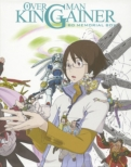 Overman King Gainer Bd Memorial Box