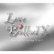 Love Ballad 10 Best Of Relaxing Orgel