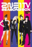 2NE1 TV SEASON3 BOX