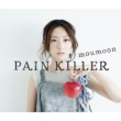 PAIN KILLER (+2DVD)