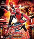 Tokumei Sentai Go-Busters Vs Kaizoku Sentai Gokaiger The Movie Collector`s Pack
