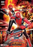 Tokumei Sentai Go-Busters Vs Kaizoku Sentai Gokaiger THE MOVIE Collector's Pack