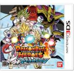 Dragon Ball Heroes: Ultimate Miission