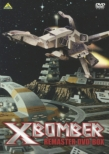 X Bomber Remaster Dvd-Box