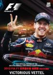 2012 FIA F1 Sekai Senshuken Soushuhen -Complete Japanese Edition