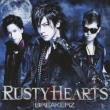 Rusty Hearts (B)(+DVD)