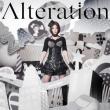 Alteration / Sasamisan @ Ganbaranai OP Theme Song (+DVD)[First Press Limited Edition]