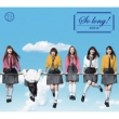 So long ! (+DVD)[Standard Edition TYPE-K]
