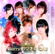 Berryz Mansion 9 Kai(+DVD)[First Press Limited Edition]