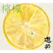 Lemon (+DVD)[First Press Limited Edition A]