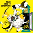 Ima Wo Ikite (+DVD)[First Press Limited Edition] ASIAN KUNG-FU GENERATION