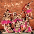 Help me!! (+DVD)[First Press Limited Edition C]