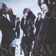 Teardrop (+DVD)[First Press Limited Edition B]