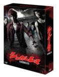Sugarless DVD-BOX Special Edition