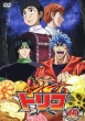Toriko 15