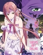 Sword Art Online 8 [Limited Manufacture Edition]