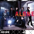 ALONE [First Press Limited Edition] U-KISS