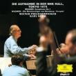 Brahms Symphony No.1, Wagner Die Meistersinger von Nurnberg Prelude : Bohm / Vienna Philharmonic (22/03/1975 Tokyo)