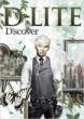 D'scover (+DVD)