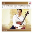 Yo-yo Ma: Plays Cello Concertos, Sonatas, Suites