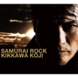 SAMURAI ROCK (+DVD)[First Press Limited Edition]