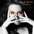 May J.BEST -7 Years Collection -(+DVD)