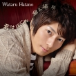 Hatano Wataru 3rd Single