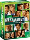 Grey' s Anatomy Season 8 DVD COLLECTOR' S BOX Part2