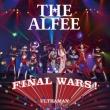 Final Wars! / Mouichido Koko Kara Hajimeyou (C)