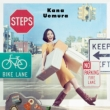 Steps (+DVD)[First Press Limited Edition] Kana Uemura