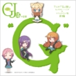 Tv Anime[gj Bu] Character Song & Soundtrack Shuu Zenpen Gj Bu No Ongaku`g`