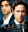 NUMB3RS SEASON 2 (VALUE BOX)