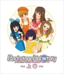 Back Stage Idol Story Jou Kan