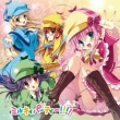 [detective Opera Milky Holmes]bestalbum