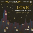Love-Utahime Tachi No Jazz Song